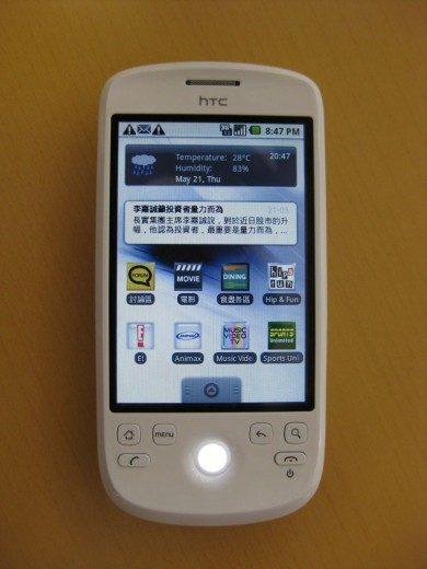 htc-magic-desktop-with-smartone-app