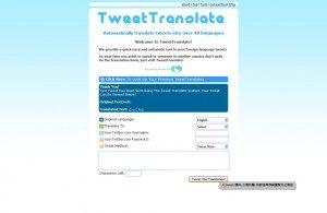 tweettranslate