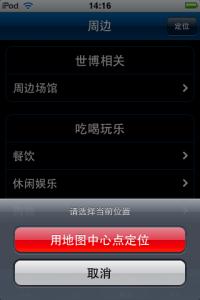 iPhone_XP_0006