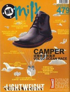 milk-magazine-no479