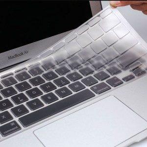 keyboard-protector