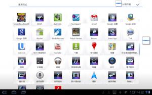 sony-tablet-s-application-separator