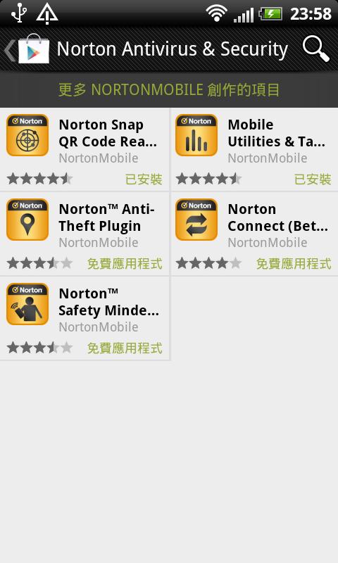nortonmobile-apps