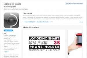 app-store-lomokino-maker