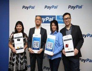 paypal-press-con-2012-3