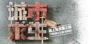 urban-survivors
