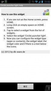 circlelauncher-light