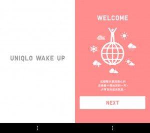 uniqlo-wake-up