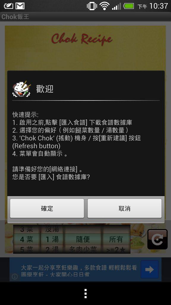 chok-rice-king-update