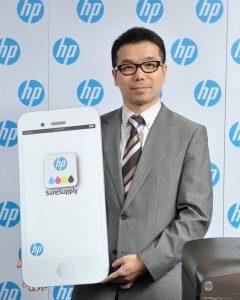 hp-suresupply-app-launch-hk-photo1