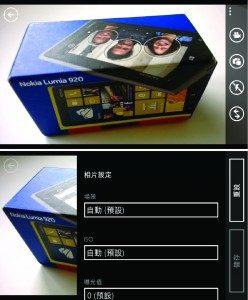 nokia-camera