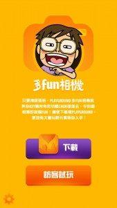 hkcsl-funographer