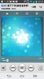 lg-g2-earphone-hifimusic