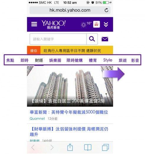 yahoo-mobile-website-1a