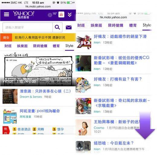 yahoo-mobile-website-2