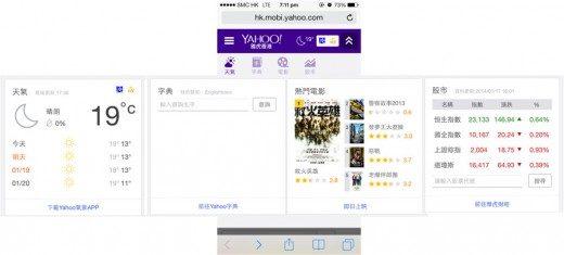 yahoo-mobile-website-3