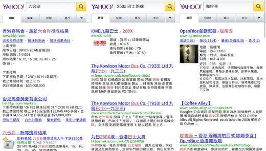 yahoo-mobile-website-4