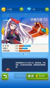 wechat-thunder-raid-character-ruby