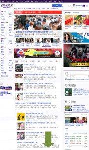 yahoo-new-website-interface