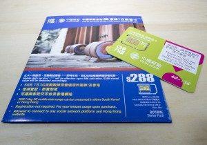 cmhk-prepaid-sim-card