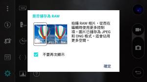 lg-g4-camera-raw