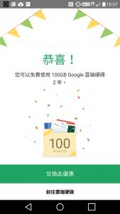 lg-g4-google-drive