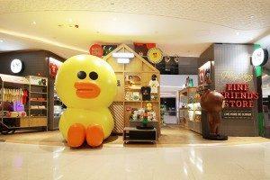 line-friends-store-hk-front