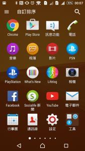 sony-ui-apps