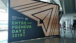 entrepreneurday2018